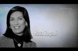 Embedded thumbnail for Dr. Huda Zoghbi awarded the prestigious Breakthrough Prize